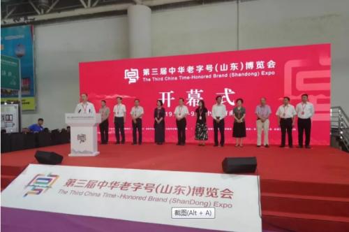 """江西洞山酒飘香--第三届""""中华老字号(山东)博览会"""