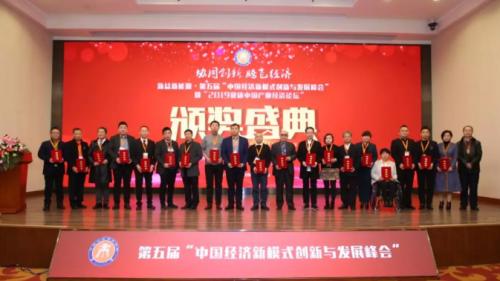 """洞山酒业获""""中国行业最具价值品牌""""及""""中国行业十佳创新品牌""""两项大奖。"""