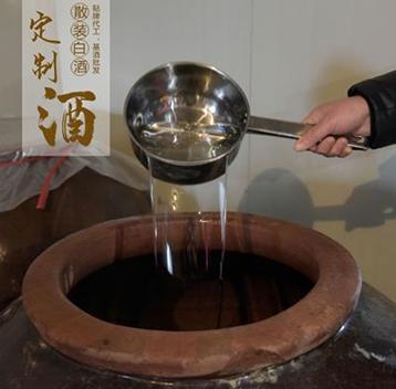 浙江定制白酒