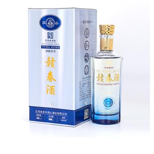 赣春酒蓝盒