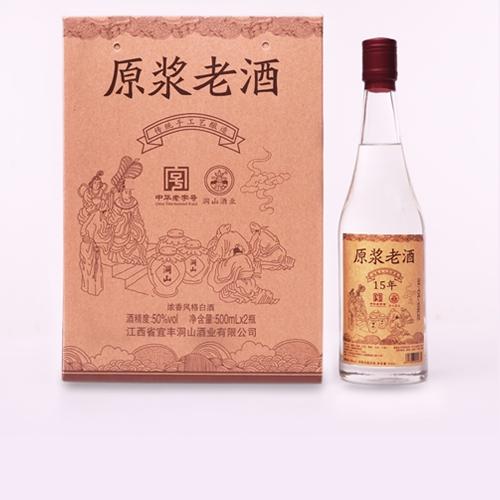 江西原浆15年纯粮