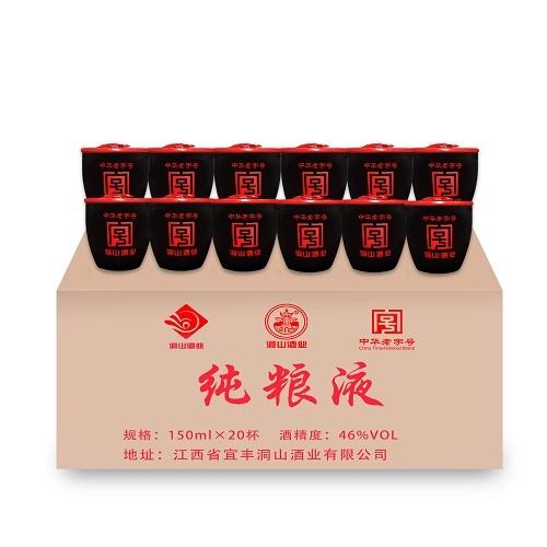 上海纯粮液-小缸酒/口杯酒